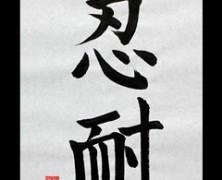 Kis japán mentalitás villantás: nintai