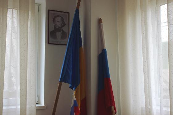 Slava Cercheza, orosz zászló
