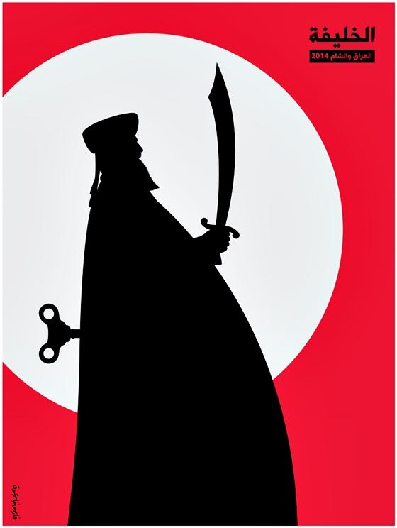Abu Bakr al-Baghdadi (Ibrahím kalifa), az Iszlám Állam nevű szélsőséges szunnita szervezet vezetője.