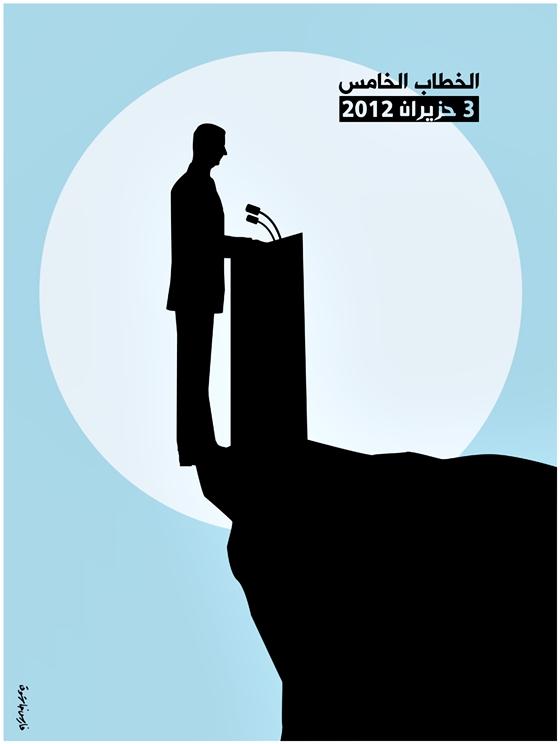 2012 június 3-án mondott beszédében Aszad kijelentette, hogy nem fog lemondani elnökségéről.