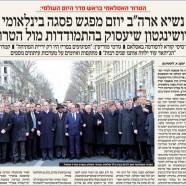Kiphotoshoppolta a világ női vezetőit egy izraeli lap