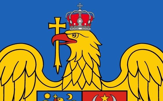 Címerrészlet a wikipédiáról