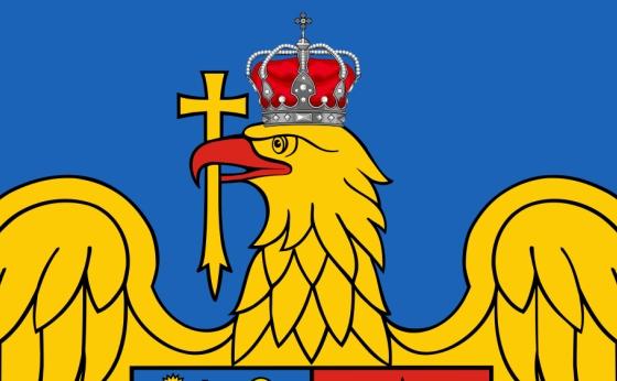A korona közelebbről a hivatalos címeren