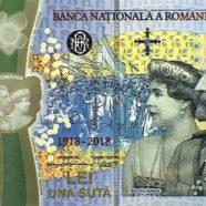 Kiadták az első román bankjegyet, amelyen egy valós nő szerepel