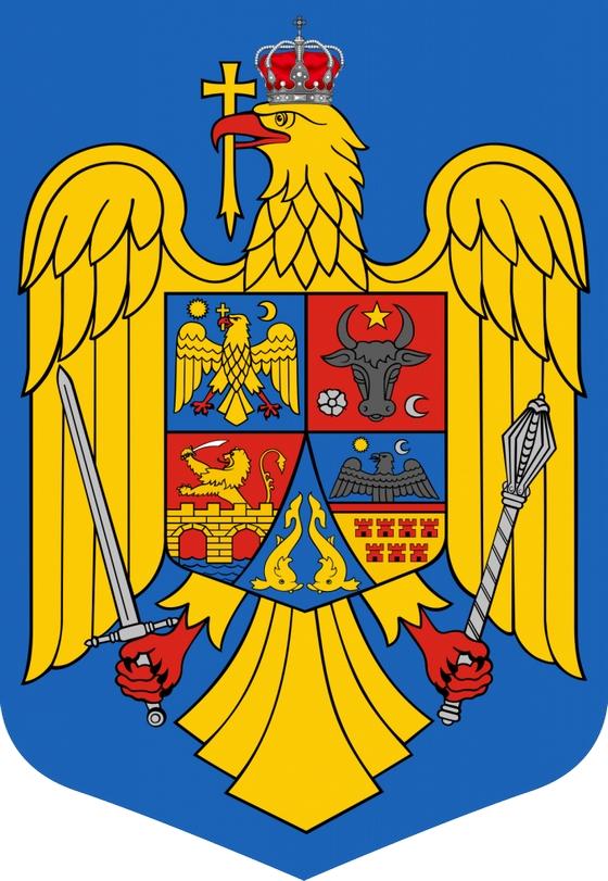 Az elnöki hivatal honlapján található hivatalos címer