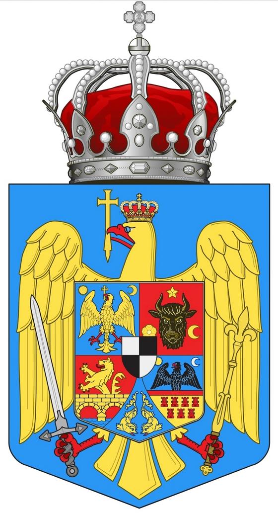 Egy egyszerűsített és digitalizált változata az 1922-1947 közötti címernek