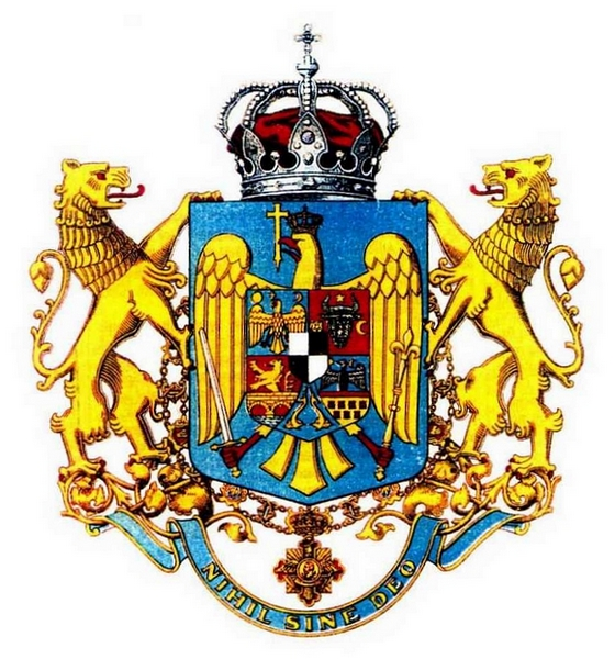 Románia címere 1922-1947 között
